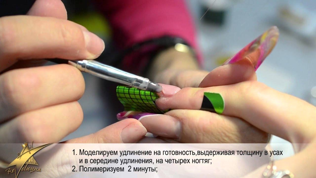 Наращивание ногтей на форме пошаговое фото