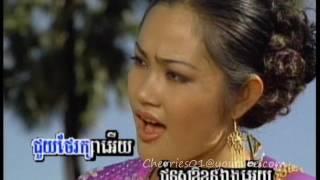 Angkor Wat DVD 33 -  Him Sivorn - Bondam Srey Leak - 21/23