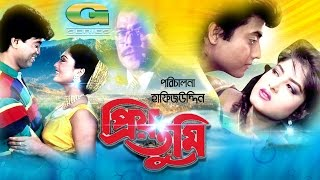 Priyo Tumi | Full Movie | Omar Sani | Moushumi | Rajib | Dolly Johur