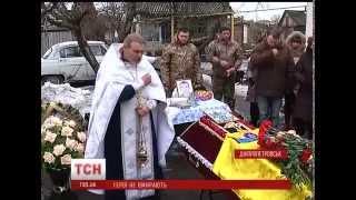 """На Дніпропетровщині ховають наймолодшого бійця полку """"Дніпро-1"""""""