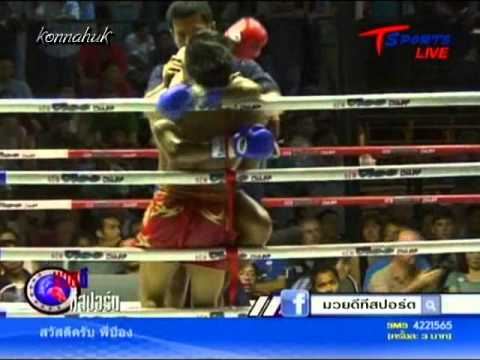 Prakaipetch Eminentair Vs Saengmorakot Tawan ' Muay Thai