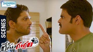 Allu Arjun Fights with Shaam | Race Gurram Telugu Movie Scenes | Shruti Haasan | Thaman