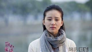 Phim Ngôn Tình - Chuyện Tình Buồn - Lưu Thi Thi -  Phim tâm lý hay và ý nghĩa!