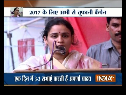Mulayam Singh Yadav's Daughter-in-law Aparna Yadav Campaigns for UP's Elections 2017