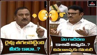 YSRCP MLA Ambati Rambabu Strong Counter To TDP MLA Nimmakayala Chinarajappa | AP News | Mirror TV