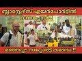 Manjappada Fans Welcoming Kerala Blasters Players   KBFC   Hero ISL   Majappada Fans