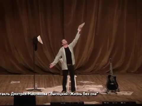 Десна-ТВ: Творческие встречи: 29.07.2014 г.