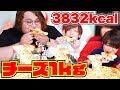 【検証】話題の1kgチーズピザ食べたら体重が大変なことに・・・ thumbnail