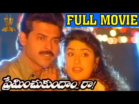 Preminchukundam Raa  Full Movie l Venkatesh l Anjala Zaveri l Suresh Productions