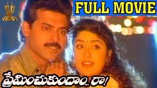 Preminchukundam Raa l Full Movie l Venkatesh l Anjala Zaveri l
