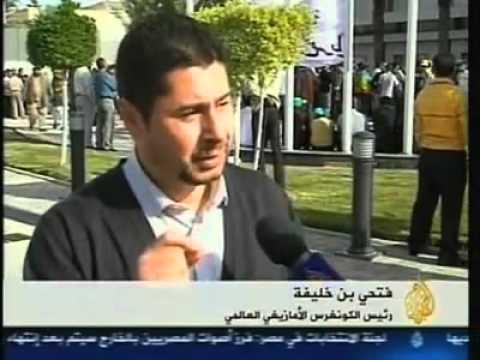 Mosaic News - 11/29/11: Iranians Storm UK Embassy