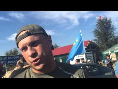 Крым. Испытание Украиной. Специальный репортаж