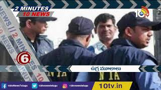 2 Minutes Top 10 Breaking News Updates | @12:00 PM | 20.07.2019  News