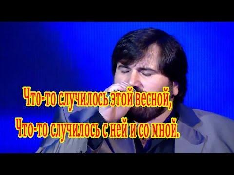 Шарип Умханов!  Глеб Матвейчук! Москва Кремль март 2017!