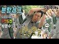 download lagu      【분량체크!】 박명수 - 명수가또? 238번 훈련병의 수난시대 2탄    gratis