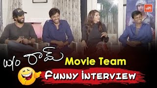 Wife of Ram Movie Team Funny Interview | Manchu Lakshmi | Priyadarshi | Bigg Boss Adarsh