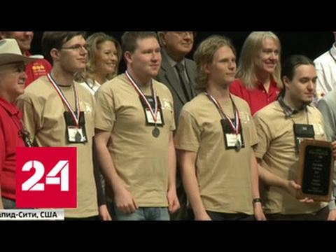 Лучшие в мире: программисты из России победили на международной Олимпиаде