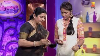 Anjarai Petti - Episode 229 - January 19, 2017 - Best Scene