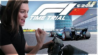 FORMULE 1 CHINA SETUP 2018! #ChineseGP F1 CHINA TIME TRIAL! (Formule 1: S2018)