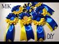 Наградные розетки Медальки для выпускников Значок для разных мероприятий mp3