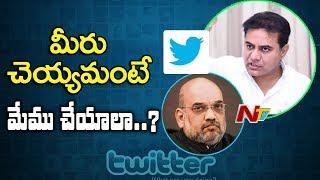 TRS Disrespects BJP Ayushman Bharat Yojana Scheme | Amit Shah Strong Tweets To Implemet Scheme | NTV
