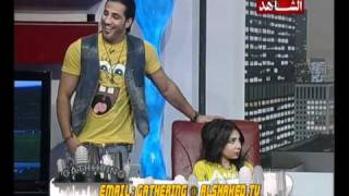 Gathering Alshahed tv 17-03-2011 part5.wmv