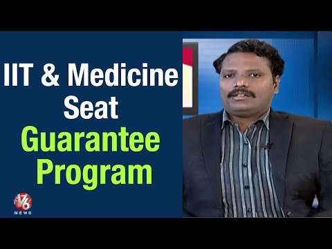 Career Point | IIT & Medicine Entrance Exam | Sadhana Educational Society | V6 News(01-06-2015)