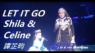 Celine Tam 譚芷昀 and Shila Amzah - Let It Go - Shanghai LOVE Concert
