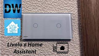 Livolo в Home Assistant. Проходные выключатели с обратной связью на ESP home.