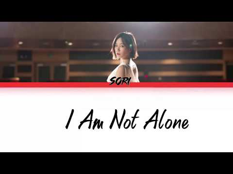 """Download SoRi 소리 × Folded Dragons - """"I Am Not Alone"""" S HAN ROM ENG COLOR CODED Mp4 baru"""