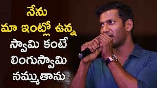 Vishal Strong Comments on Government at Pandem Kodi 2 Pre Release Event | Keerthy Suresh