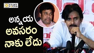 Pawan Kalyan Sensational Comments on Chiranjeevi Help for Jana Sena Party