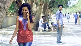 Mieraf Assefa - Guadegnaye (Ethiopian Music)
