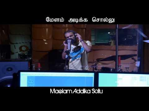 Thalai Veddikuthu song