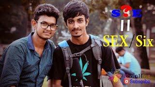 Download S?X= SEX/Six সেক্স না সিক্স ?? Funny Bangla Interview  Bangla New Prank 2017 3Gp Mp4