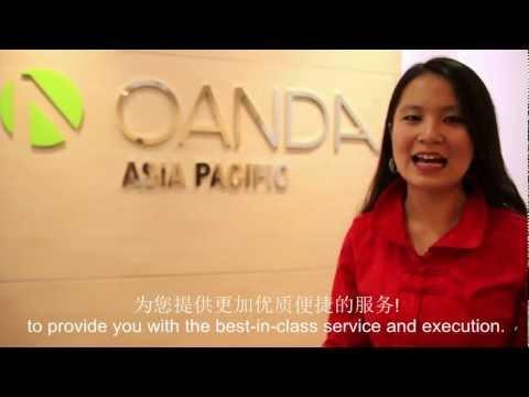Singapore forex trading company