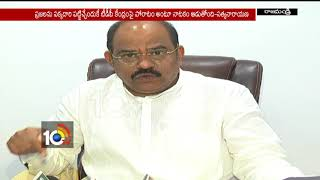 BJP MLA Akula Satyanarayana Condemns TDP Leaders Comments on Amit Shah Letter | Rajahmundry