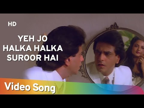 Yeh Jo Halka Halka Suroor Hai - Rekha - Jeetendra - Souten Ki Beti - Old Hindi Songs - Kishore Kumar video
