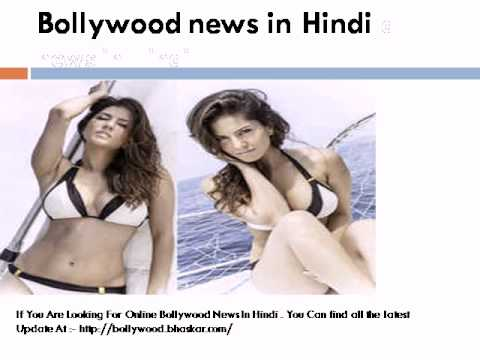 Hindi News Online