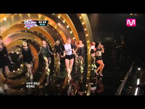 씨스타_Give It To Me (Give It To Me by SISTAR@M COUNTDOWN 2013.6.13)