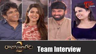 Raju Gari Gadhi 2 Team Interview | Nagarjuna, Samantha, Omkar, SS Thaman