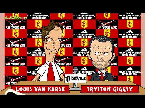 👹LOUIS VAN GAAL MANCHESTER UNITED PRESS CONFERENCE👹 (Funny football cartoon)