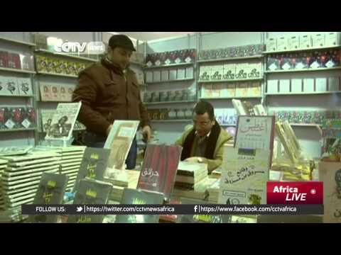 47th annual book fair kicks off in Cairo