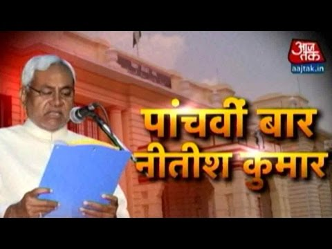 Nitish Kumar To Take Oath As The Chief Minister Of Bihar
