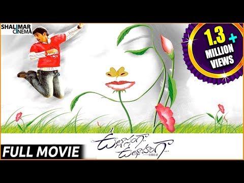 Ullasamga Utsahamga Telugu Full Length Movie || Yasho Sagar , Sneha Ullal video