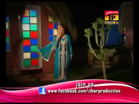 Kiwain Chor Ke Jaanwa, Anmol Sayal video