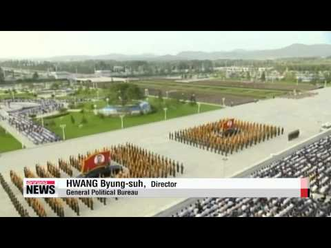 U.S. shrugs off North Korea's nuclear attack threat