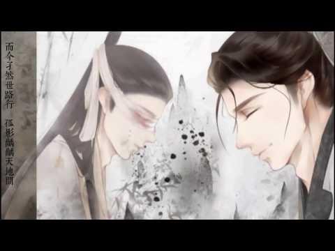 download lagu 【魔道祖師】又雪 By 五色石南葉X小千 gratis