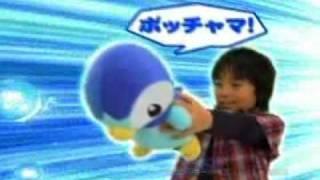 Pokemon Talking Piplup Plush JPN Commercial