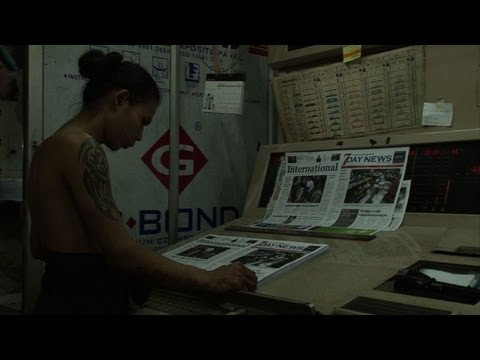 Myanmar media to write history with daily papers